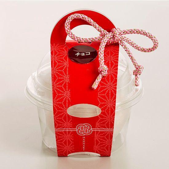 画像1: monaca 5個ミルクチョコレート - はんなり - (1)