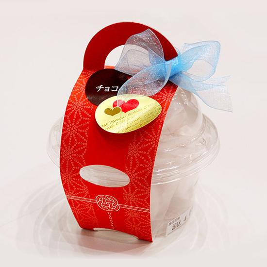 画像1: monaca  父の日 5個チョコレート - はんなり - (1)