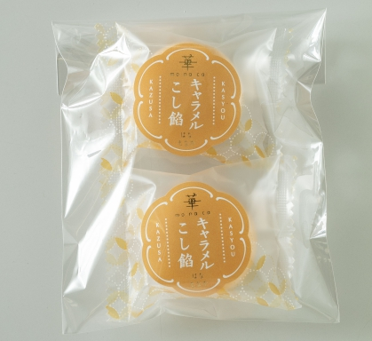 画像1: キャラメル餡monaca(2個入) (1)