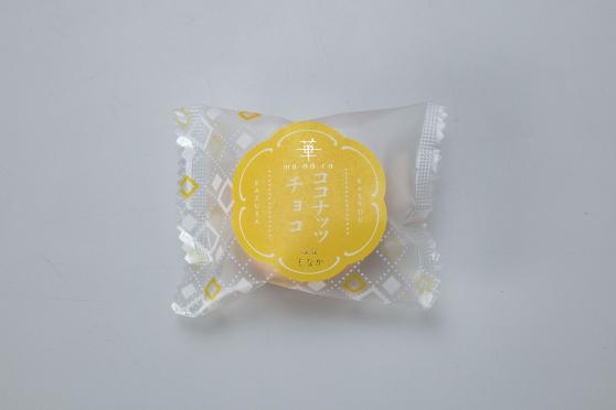 画像1: ココナッツチョコmonaca (1)