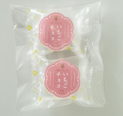 画像1: いちごチョコmonaca(2個入) (1)
