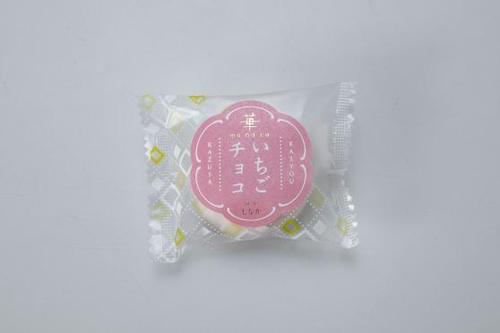 画像1: いちごチョコmonaca (1)