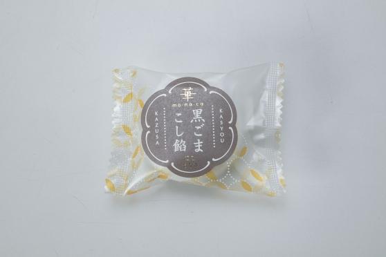 画像1: 黒胡麻餡monaca (1)