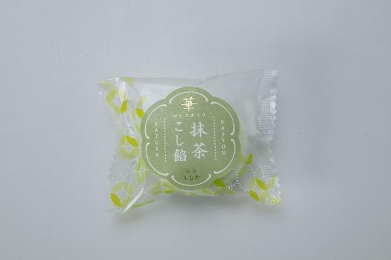 画像1: 抹茶餡monaca (1)