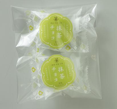 画像1: 抹茶チョコmonaca(2個入) (1)