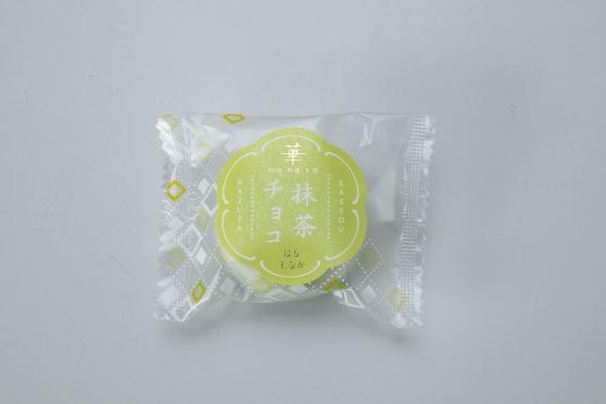 画像1: 抹茶チョコmonaca (1)