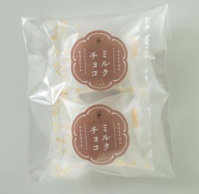 画像1: ミルクチョコmonaca(2個入) (1)