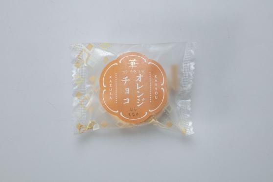 画像1: オレンジチョコmonaca (1)