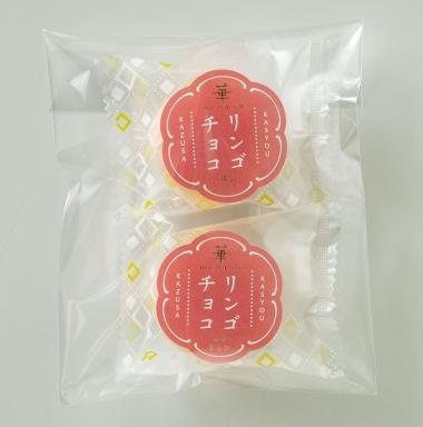 画像1: りんごチョコmonaca(2個入) (1)