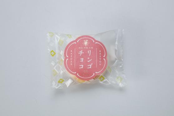 画像1: りんごチョコmonaca (1)